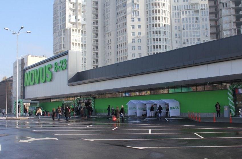 Супермаркет NOVUS, бул. Дружби Народів