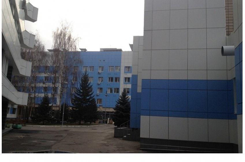 Институт Трансплантологии им.Шалимова