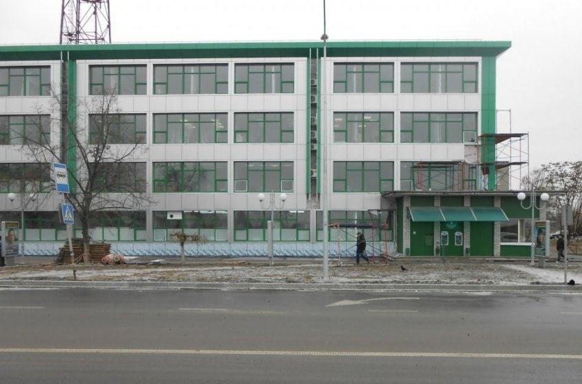 Административное здание Полтавского ГОК