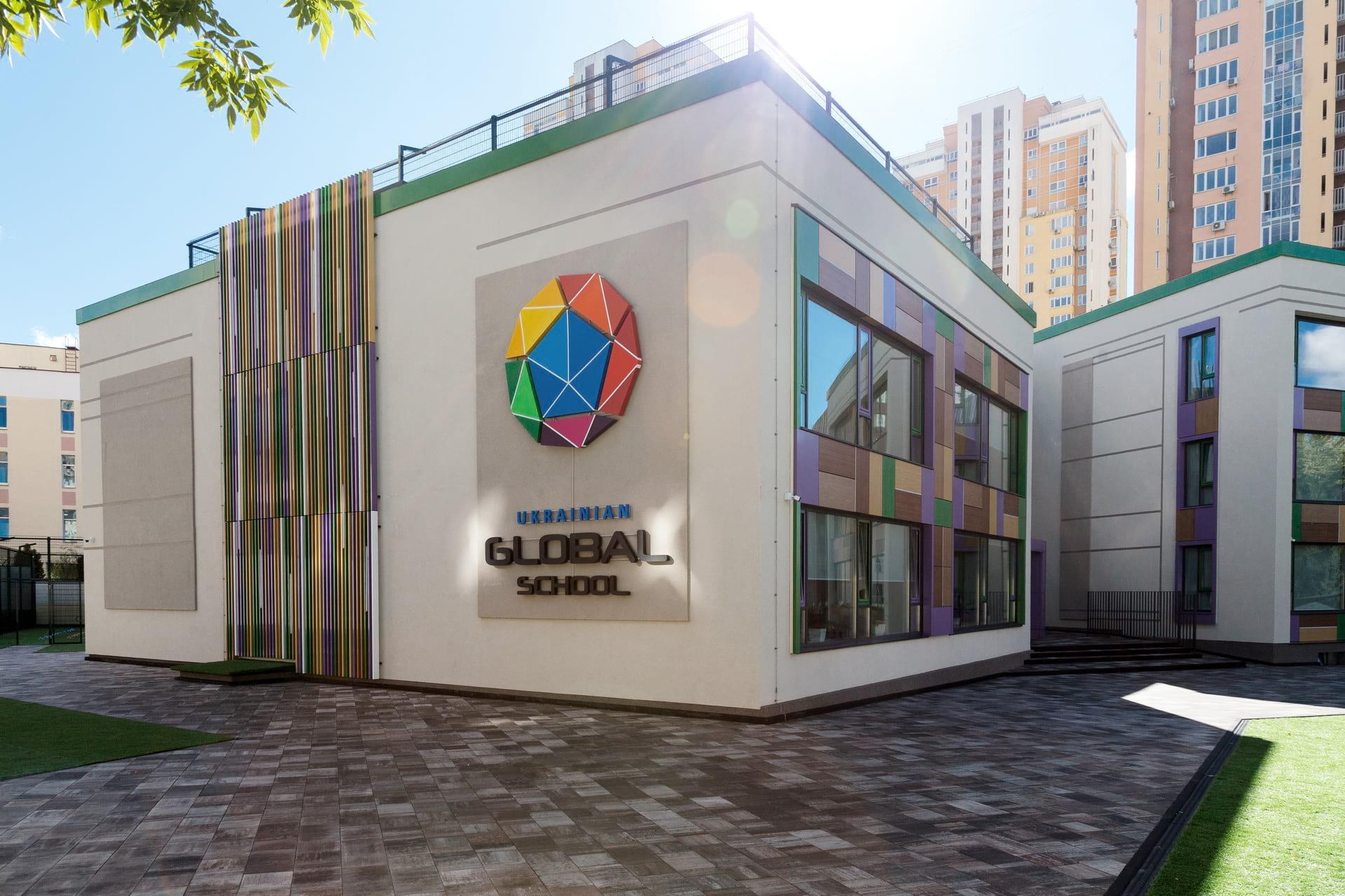 Ukrainian Global School