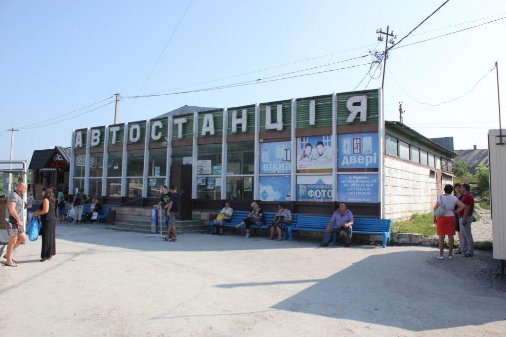 Автостанция Теребовля