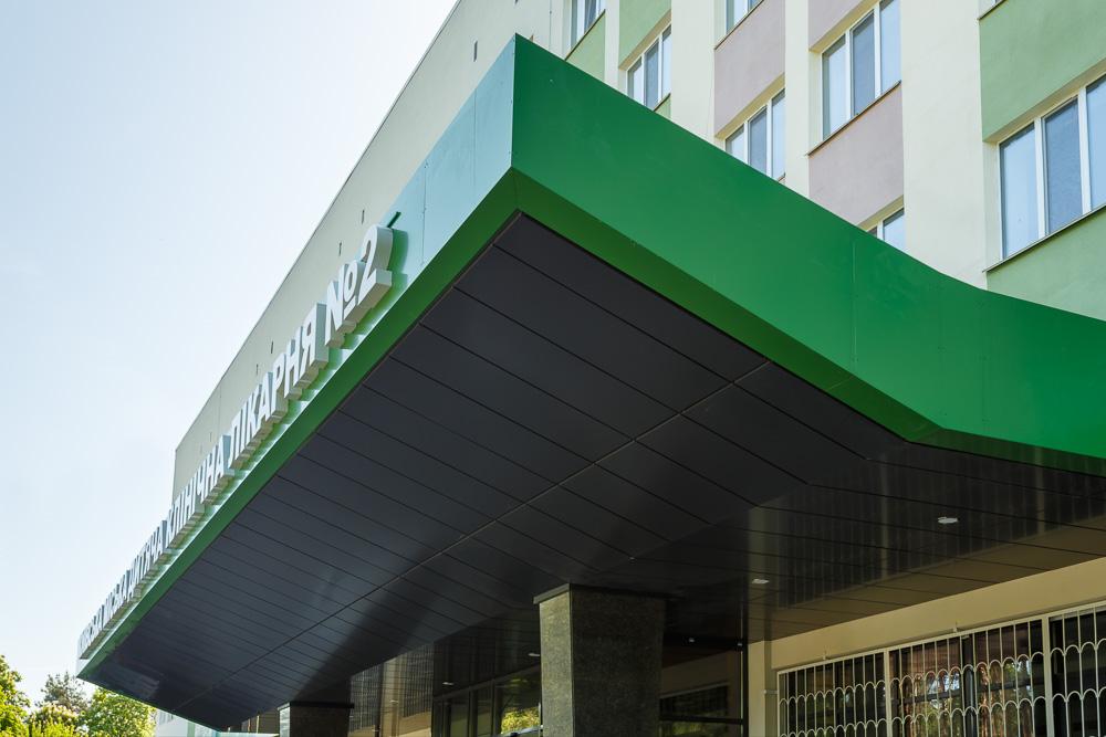 Дитяча лікарня №2