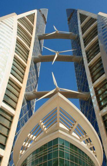 Всемирный торговый центр Бахрейн