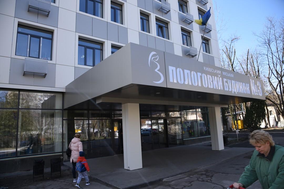 Реконструкция киевского роддома №3